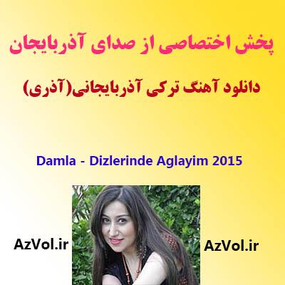 دانلود آهنگ آذری جدید Damla به نام Dizlerinde Aglayim